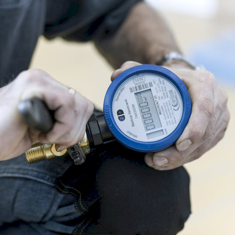 What is a smart meter and do you know how can you use one?